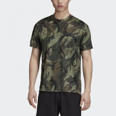 Adidas climachill vede militare